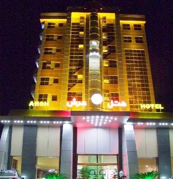Image result for هتل عرش مشهد